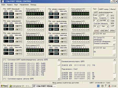 Программу для проверки lpt порт