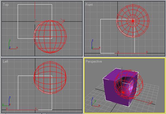 Рис. 32. Вид булева объекта при включенной опции Hidden Ops