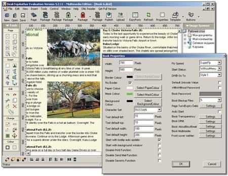 Создание публикации средствами Desktop Author