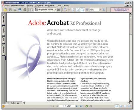 Просмотр PDF-документа в Adobe Reader