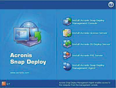 Acronis Snap Deploy 2.0