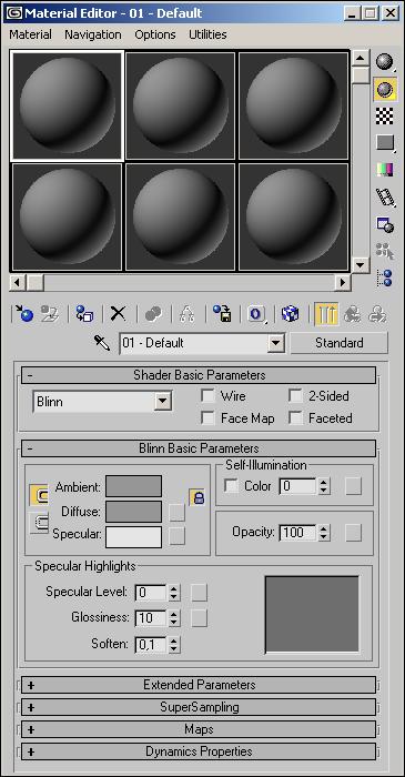 Рис. 1. Исходный вид окна Material Editor