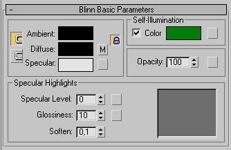 Рис. 20. Изменение цветов в свитке Blinn Basic Parameters
