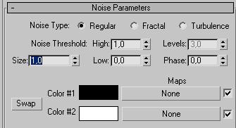 Рис. 46. Параметры настройки свитка Noise Parameters