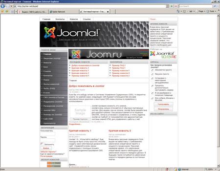 Движок для сайта джумла скачать ip зомби сервера для css v34