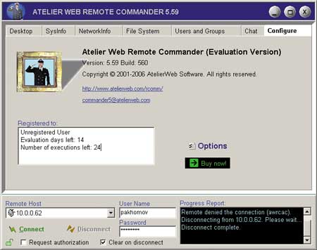 Информационное окно утилиты Atelier Web Remote Commander 5.59