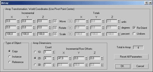 Рис. 21. Настройка параметров окна Array для смещения по оси X