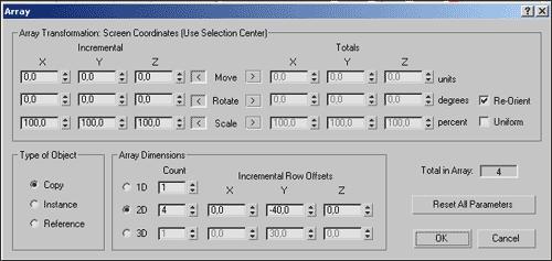 Рис. 22. Настройка параметров окна Array для смещения по оси Y