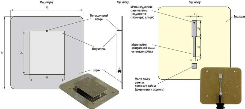 Схема антенны TL-ANT2409A