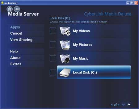 медиа серверы - фото 4