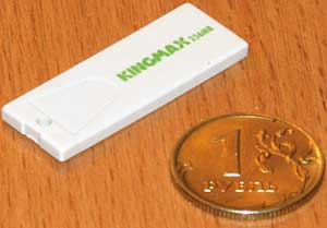 Kingmax Super Stick 256 МВ