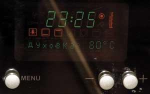 Сначала «жаркое» готовилось при температуре +80 °С