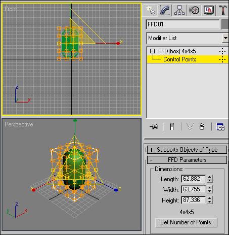Рис. 9. Выделение контрольных точек решетки