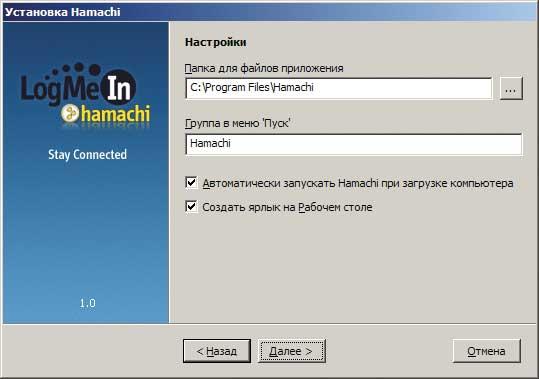 Vpn програмку для пк
