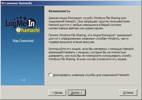 Http://imagesdownloadastrocom/gallery/hamachi/install-hamachi-04png
