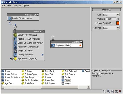 Рис. 9. Настройка параметров оператора Display 02