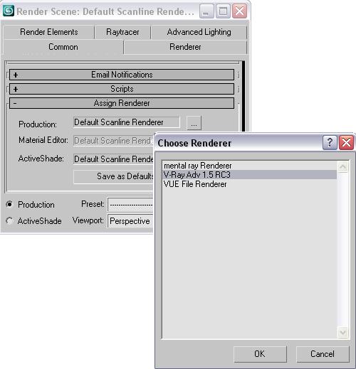 Рис. 1. Назначение V-Ray активным визуализатором