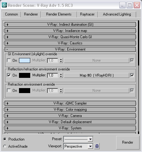 Рис. 17. Настройка параметров секции Environment