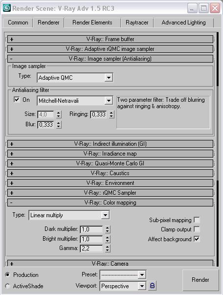 Рис. 24. Изменение глобальных параметров визуализации