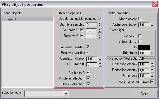 Рис. 5. Корректировка свойств объекта