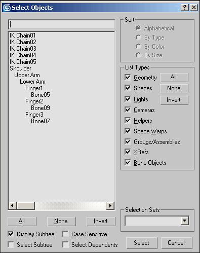 Рис. 16. Вид иерархической цепочки в окне Select Object