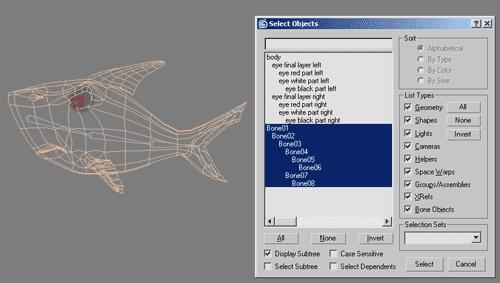 Рис. 3. Иерархическая структура костей для персонажа