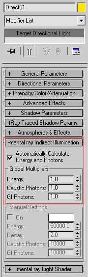 Рис. 14. Панель Modify с раскрытым свитком mentalray: IndirectIllumination