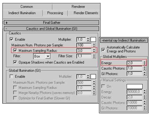 Рис. 15. Настройка параметров эффекта каустики