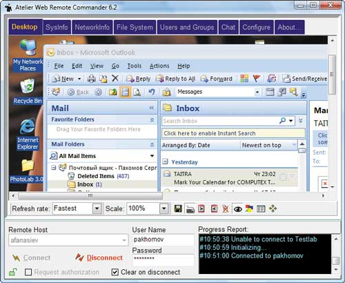 скрытое управление компьютером через интернет