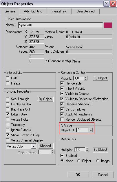 Рис. 3. Определение идентификационного номера объекта