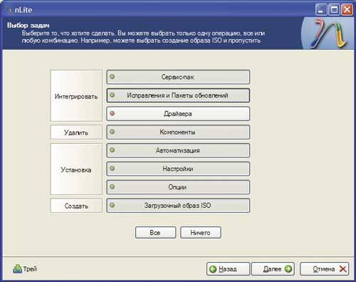 download ado.net from novice to