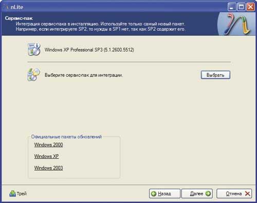 скачать драйвер uli ali m5263 fast ethernet controller