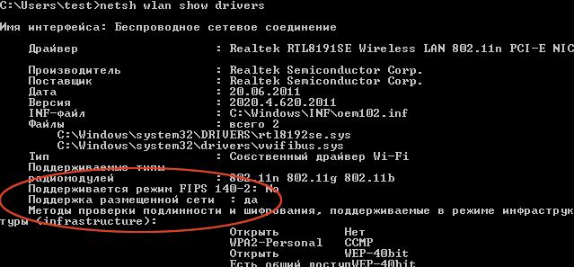 Драйвер для сетевой карты broadcom windows 7