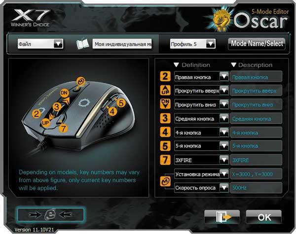 Выбор игровой мышки - Разговоры тут - Официальный форум игры World