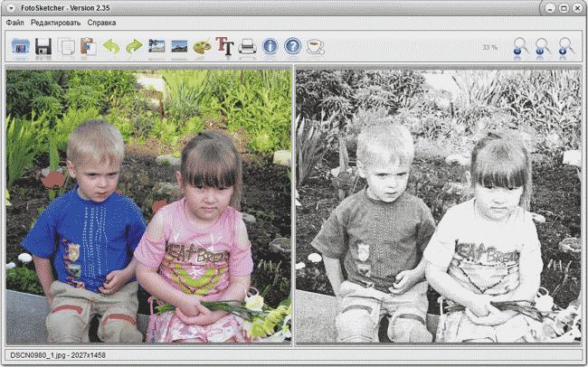 Фотографии как рисунки приложение