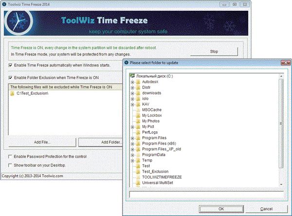 Программа Заморозки Системы Windows 7