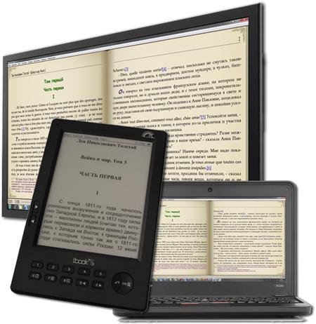 Книг сайт электронную скачки для книгу на
