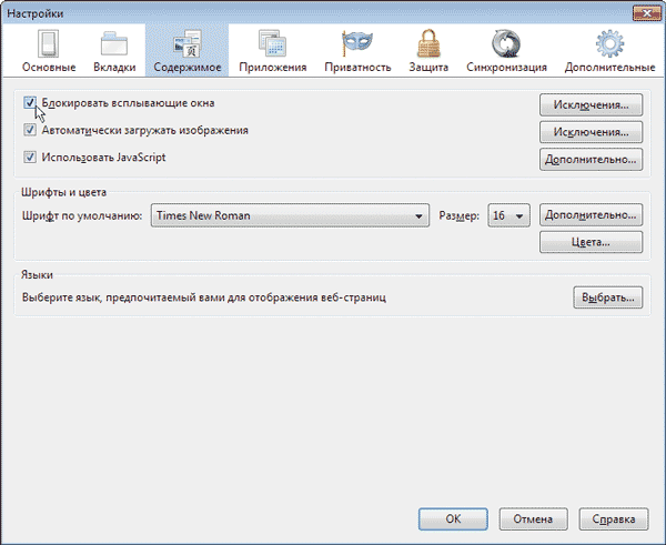 Как сделать раскрывающийся список в wix