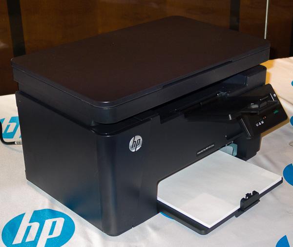 HP LASERJET PRO MFP M125 M126 ДРАЙВЕРА СКАЧАТЬ БЕСПЛАТНО