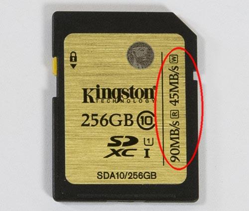 В данном случае значение максимальной скорости на ярлыке карточки указано в количестве мегабайт в секунду