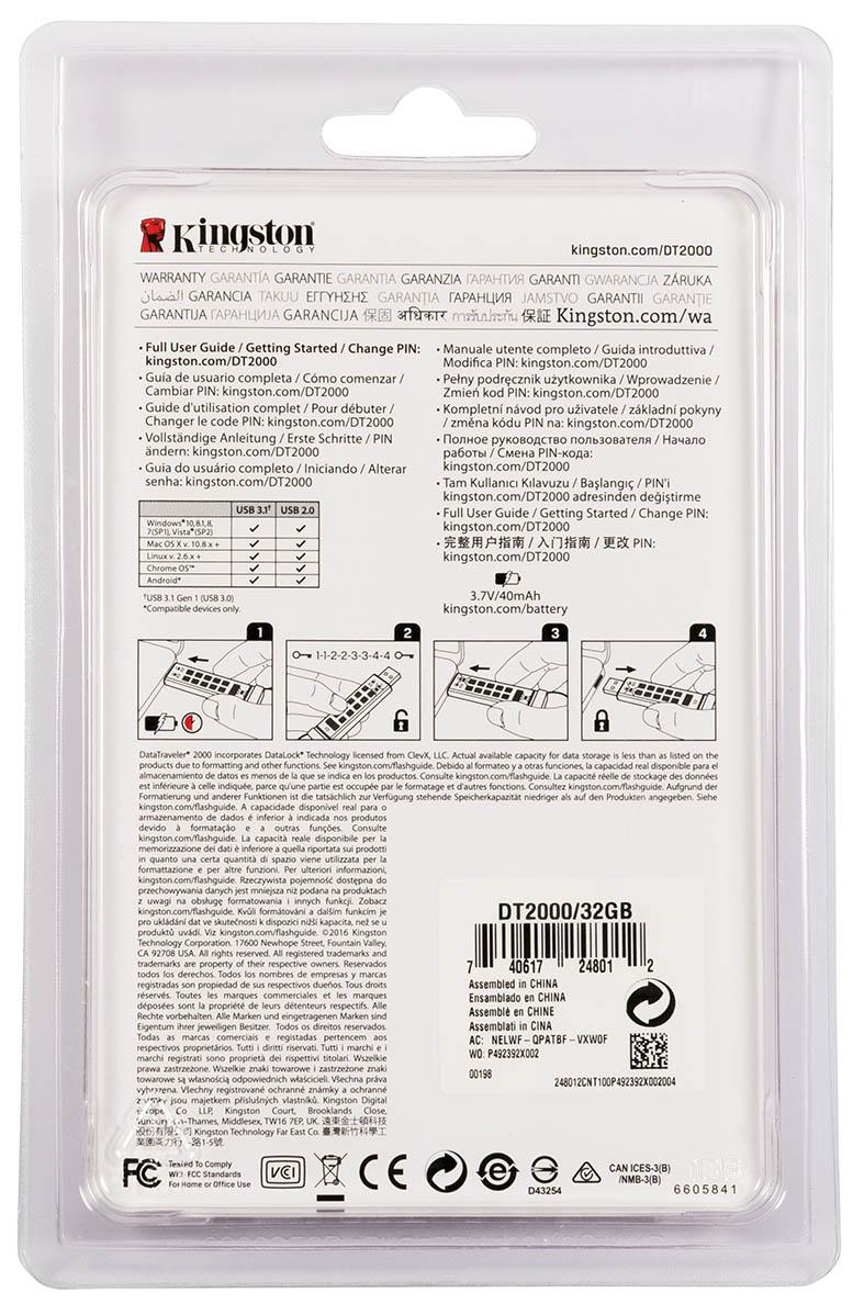 Kingston DataTraveler 2000 - Накопитель с аппаратной защитой