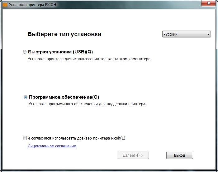 Диалоговое окно выбора варианта установки программных компонентов