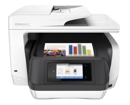 МФУ HP OfficeJet Pro 8720