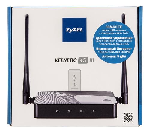 Zyxel Keenetic 4G Iii инструкция