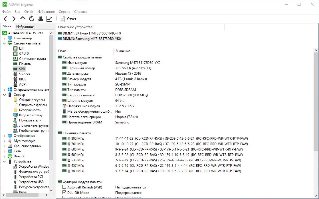 Модуль памяти для ноутбуков Patriot Memory DDR3 PSD34G1600L81S