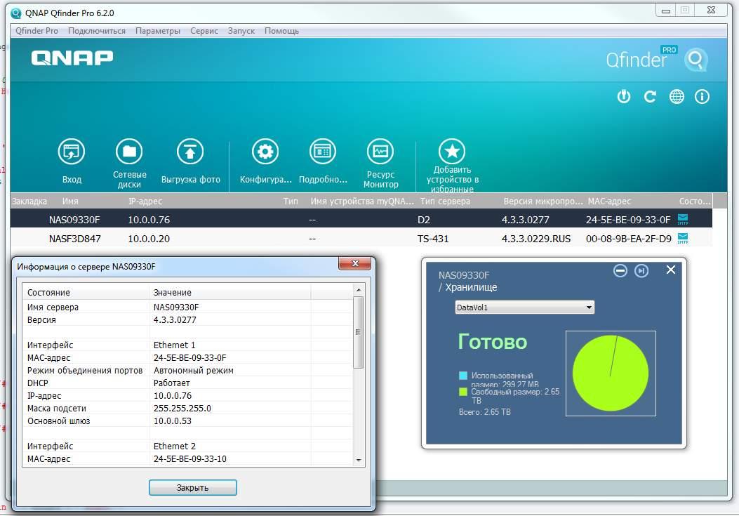 Qnap Finder Mac | Muloti-Skkima