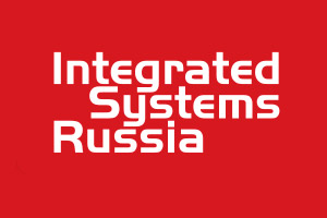 Integrated Systems Russia откроется завтра